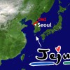Jeju vs. the US Navy
